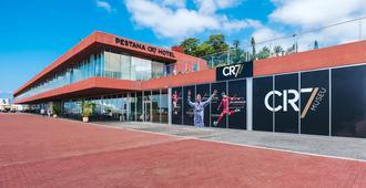 佩斯塔纳CR7丰沙尔酒店 - 丰沙尔 - 建筑
