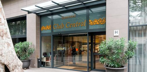 中央俱乐部日光酒店 - 巴塞罗那 - 建筑