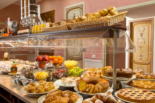 皮拉姆温馨酒店 - 罗马 - 自助餐