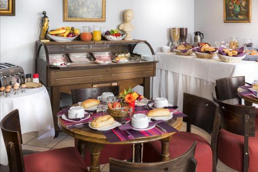 玛瑙酒店 - 巴黎 - 自助餐