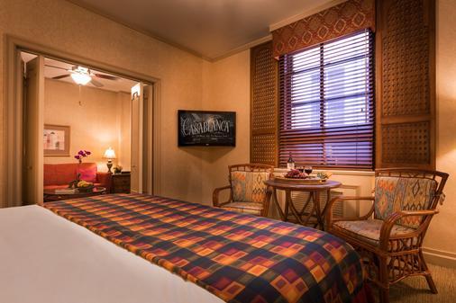 卡萨布兰卡酒店 - 纽约 - 睡房