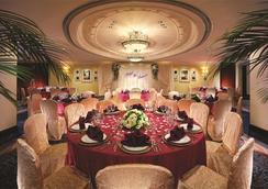 皇都酒店 - 澳门 - 餐馆