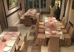 Hotel Ideal - 波德戈里察 - 餐馆