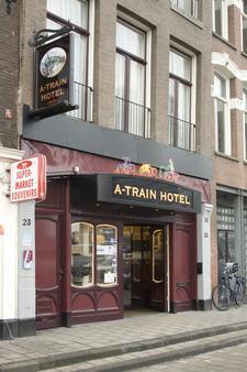 阿姆斯特丹A火车酒店 - 阿姆斯特丹 - 建筑