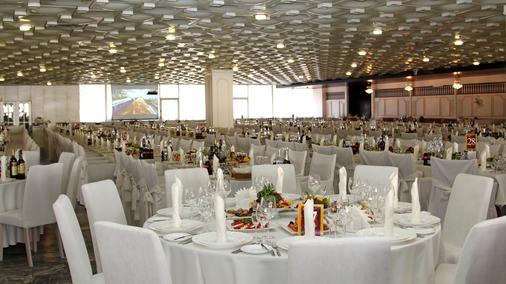 索契泽姆主兹那大酒店 - 索契 - 宴会厅