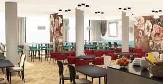 努乌弗朗兹酒店 - 维也纳 - 餐馆