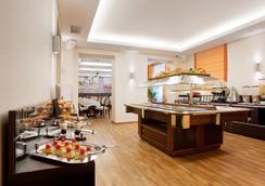 Green Park Hotel - Yekaterinburg - 餐馆