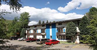 圣莫里茨旅舍及公寓 - 阿斯潘