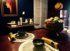 路萨 - 魅力屋酒店 - 辛特拉 - 餐厅