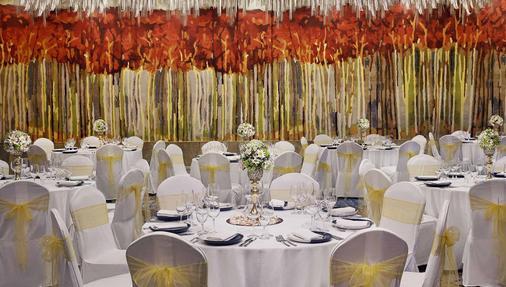斯里兰卡加勒阿玛瑞酒店 - 高尔 - 宴会厅