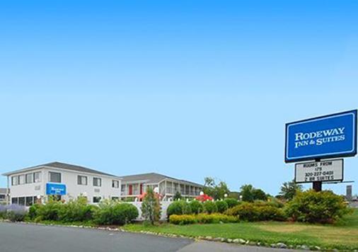 罗德威旅馆及套房 - 里霍博斯海滩(Rehoboth Beach) - 柏斯海滩 - 建筑