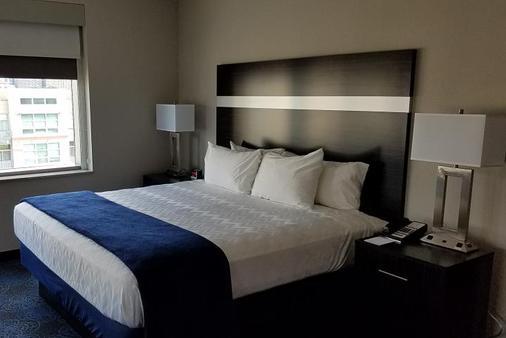 圣路易斯百汇酒店 - 圣路易斯 - 睡房