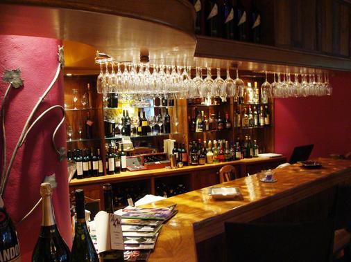 纳韦尔瓦皮酒店 - 圣卡洛斯-德巴里洛切 - 酒吧