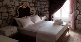 阿拉卡提阿莱瑞斯酒店 - 阿拉恰特 - 睡房