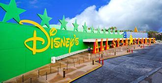 迪士尼全明星运动度假村 - 博伟湖 - 建筑