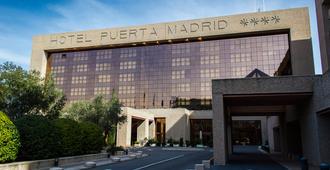 西尔肯马德里之门酒店 - 马德里 - 建筑