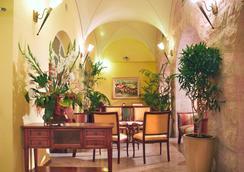 普瑞玛皇宫饭店 - 耶路撒冷 - 餐馆