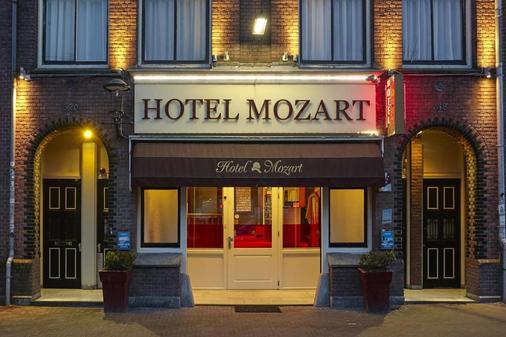 阿姆斯特丹莫扎特酒店 - 阿姆斯特丹 - 建筑