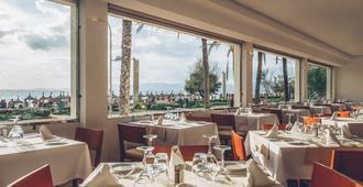 阿雅海洋酒店 - 马略卡岛帕尔马 - 餐馆