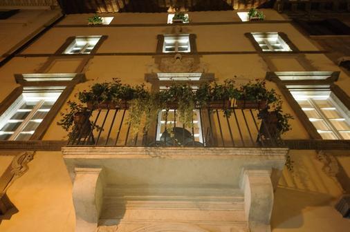 瑞莱斯朱利亚酒店 - 罗马 - 建筑