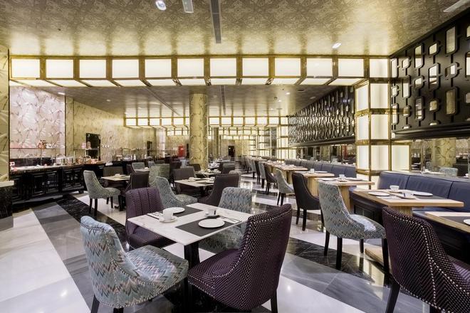 安娜室友酒店 - 巴塞罗那 - 餐馆
