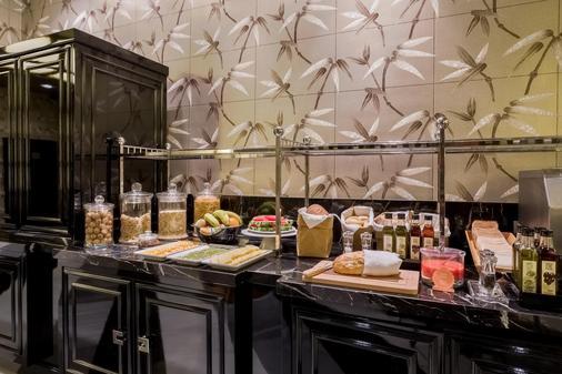 安娜室友酒店 - 巴塞罗那 - 自助餐