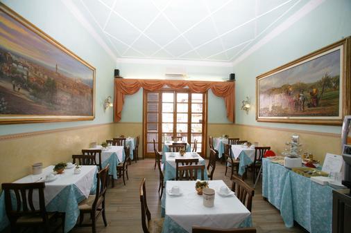 底西瑞酒店 - 佛罗伦萨 - 餐馆