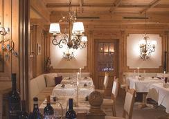普费福克恩斯酒店 - 莱赫阿尔贝格 - 餐馆