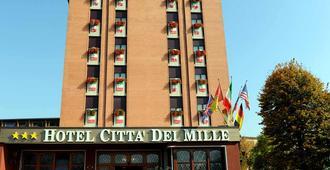 齐塔德米雷酒店 - 贝加莫 - 建筑