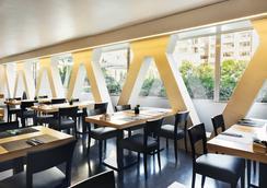 皇家帕赛格拉西亚酒店 - 巴塞罗那 - 餐馆