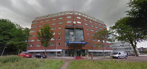 韦斯特考得酒店 - 阿姆斯特丹 - 景点