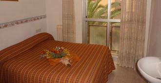格拉纳达AB膳食公寓 - 格拉纳达 - 睡房