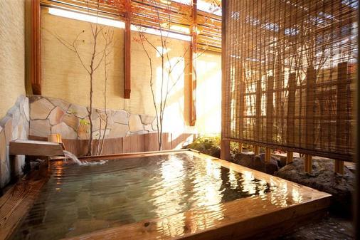 七川酒店 - 由布市