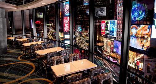 纽约马奎斯万豪酒店 - 纽约 - 酒吧