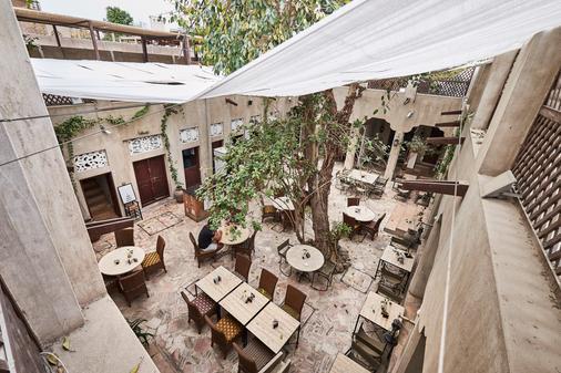 Xva 艺术酒店 - 迪拜 - 宴会厅