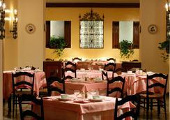 马西莫达则格里奥贝托亚酒店 - 罗马 - 餐馆