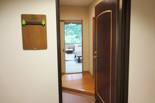 藏王温泉堺屋森之酒店Wald Berg - 山形市 - 门厅