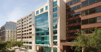华盛顿乔治城西区凯悦酒店 - 华盛顿 - 建筑