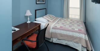 哈佛艾文豪斯酒店 - 剑桥 - 睡房