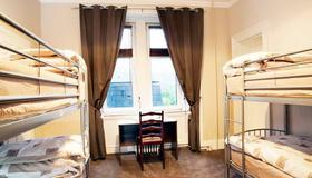 格拉斯哥阿尔巴旅馆 - 格拉斯哥 - 睡房