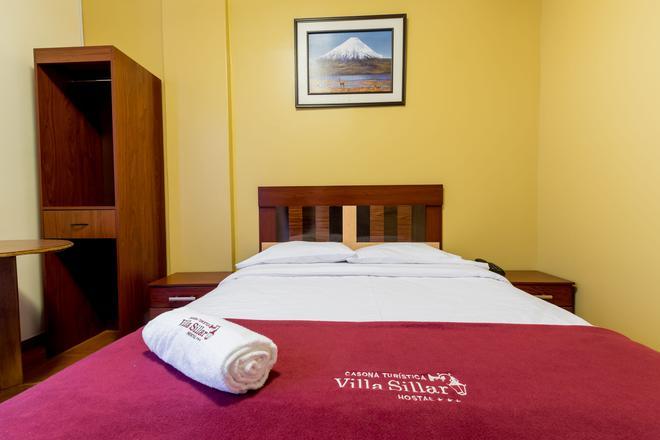 斯拉尔酒店 - 阿雷基帕 - 睡房
