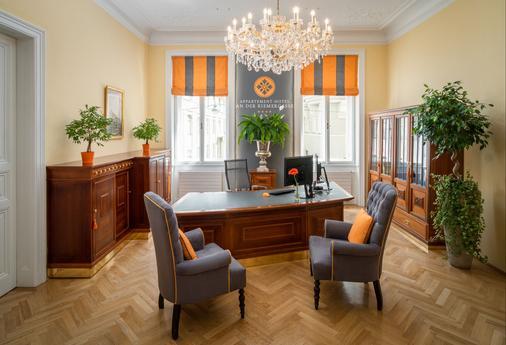 德瑞墨加斯公寓式酒店 - 维也纳 - 柜台