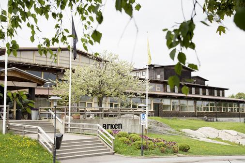 阿尔肯及艺术花园Spa酒店 - 哥德堡 - 建筑