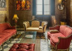 Casa Pedro Loza - 瓜达拉哈拉 - 休息厅