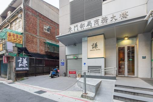 谦商旅-东门馆 - 台北 - 建筑