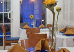 霍德帕加勒比殖民地酒店 - 圣多明各 - 餐馆