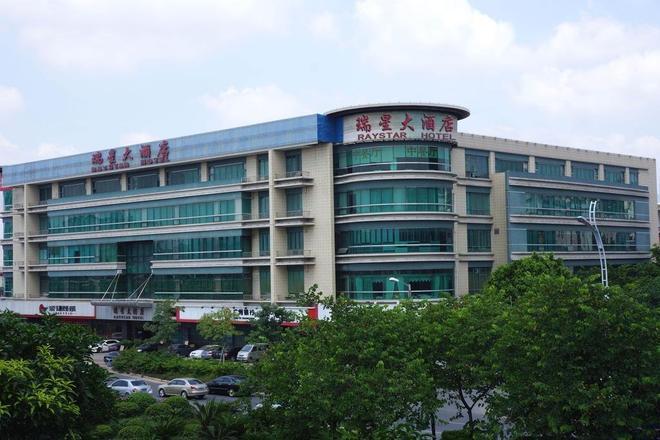 广州瑞星大酒店 - 广州 - 建筑
