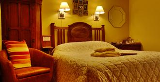 沃特利住宿加早餐旅馆 - 谢菲尔德 - 睡房