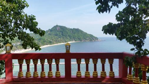 海风度假村 - Ko Pha Ngan - 阳台