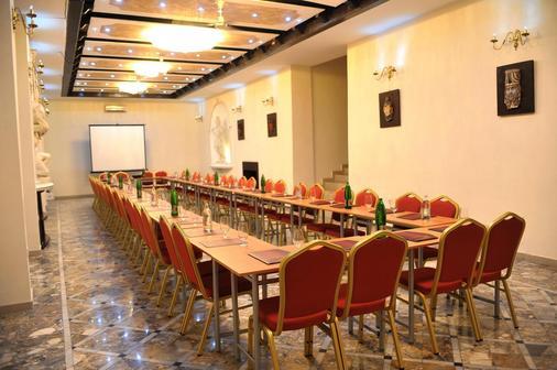 皇后阿斯托利亚设计酒店 - 贝尔格莱德 - 会议室